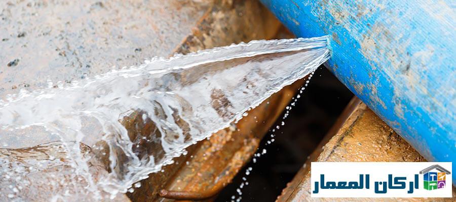 حل ارتفاع فواتير المياه بالرياض