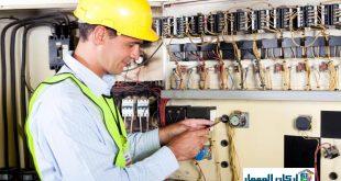 شركة صيانة كهرباء بالرياض